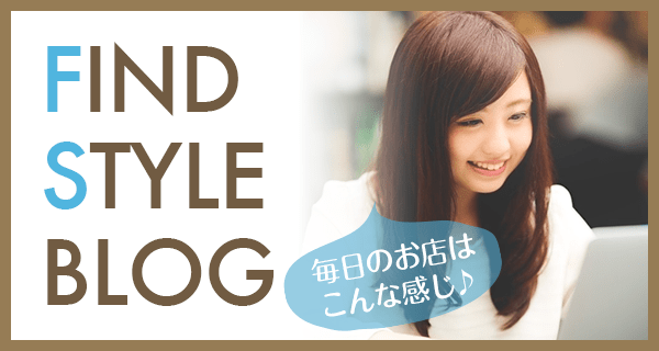 FIND STYLE BLOG