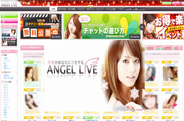 ANGEL-LIVE